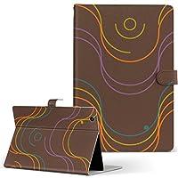 igcase Qua tab 01 au kyocera 京セラ キュア タブ タブレット 手帳型 タブレットケース タブレットカバー カバー レザー ケース 手帳タイプ フリップ ダイアリー 二つ折り 直接貼り付けタイプ 007696 ユニーク 茶色 ブラウン 模様
