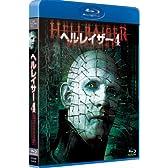 ヘルレイザー4(Blu-ray Disc)