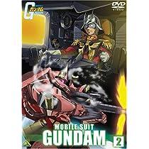 機動戦士ガンダム 2 [DVD]