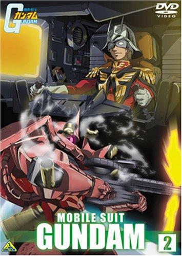 機動戦士ガンダム 2 [DVD]の詳細を見る