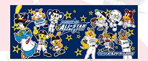 マツダオールスターゲーム2015 12球団マスコット集合 フェイスタオル 野球 ドアラ つば九郎 ジャビット