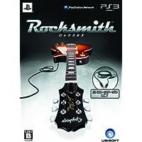 ロックスミス(リアルトーンケーブル同梱) - PS3