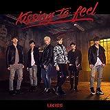 Shining Stars / U-KISS