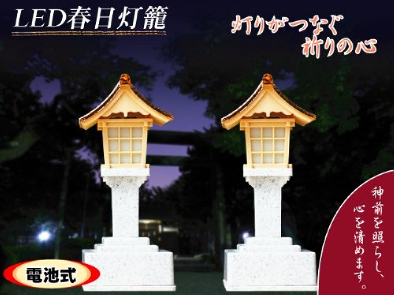 神棚 神具 LED灯籠 電池式 ゆらめく灯りが、心を清めます。