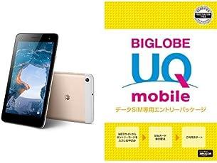 Huawei 7インチ タブレット MediaPad T1 7.0 ゴールド ※LTE, Wifiモデル RAM 2G/ROM 16G【日本正規代理店品】 & BIGLOBE UQモバイル エントリーパッケージセット