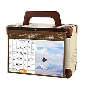 アルタ 2020年 カレンダー 10万円貯まるカレンダー トランク型 CAL20003
