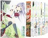 君のいる町 コミック 1-22巻セット (少年マガジンコミックス)