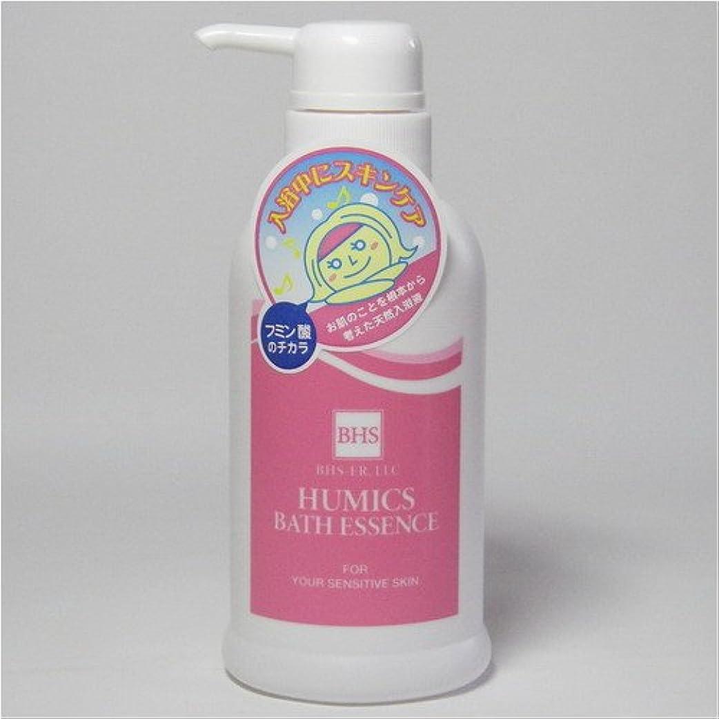 腸心理的薄暗いバスフミン 肌に潤いがもどる入浴剤