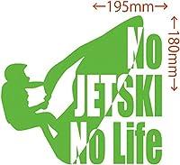 カッティングステッカー No JETSKI No Life (ジェットスキー)・2 約180mm×約195mm ライム 黄緑