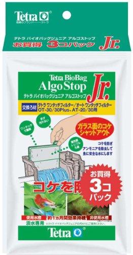 テトラ (Tetra) バイオバッグジュニア アルゴストップ 3個パック