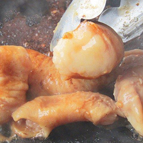 【冷凍】牛タレ漬けホルモン(マルチョウ) 200g 焼肉用【 ほるもん モツ 腸 タレ 秘伝 焼肉 BBQ バーベキュー やきにく ホルモン 小腸 花見 行楽 お試し おためし 】