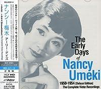 ナンシー梅木 アーリー・デイズ 1950-1954[Delux Edition]