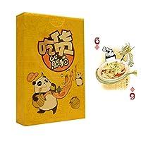 創造的なトランプ、ポーカーカード、パンダが食べることを愛する