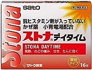 【指定第2類医薬品】ストナデイタイム 16包