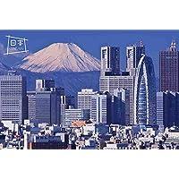 【日本の観光地ポストカードAIR】「日本-Japan-」新宿副都心高層ビルと富士山の葉書はがきハガキ