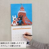 学研ステイフル リサとガスパール 2020年 カレンダー 壁掛け AM13078 画像