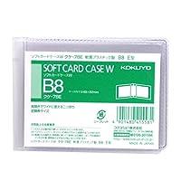 コクヨ カードケース クリアケース 軟質タイプ B8 クケ-78E