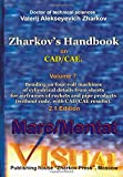 Zharkov's Handbook on CAD/CAE. Volume 7: Bending on four-roll machines of cylindrical details from sheets for airframes of rockets and pipe products (without code, with CAD/CAE results). 2.1 Edition