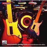 GuitarFreaksXG&DrumManiaXG Original Soundtracks rising edition