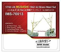 インフィニモデル 1/700 日本海軍 戦艦武蔵用 T社31114用 艦船用真ちゅう製マストセット プラモデル用パーツ IMS7013