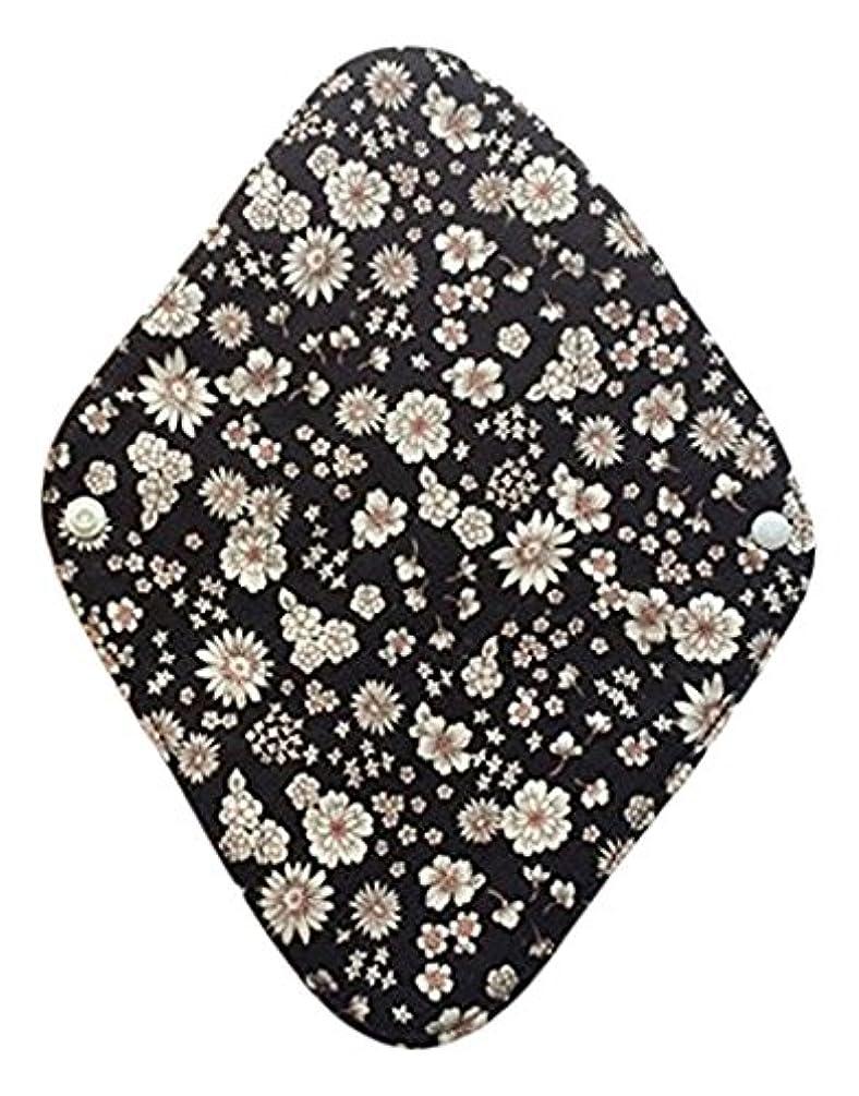 バンドル町ひばり華布のオーガニックコットンの布ナプキンホルダー (約17×約23×約0.3cm) ボタニカルブラック