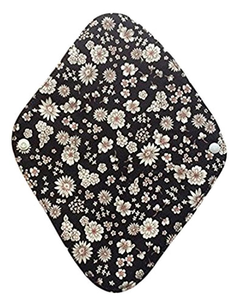 鳴り響く具体的に要旨華布のオーガニックコットンの布ナプキンホルダー (約17×約23×約0.3cm) ボタニカルブラック