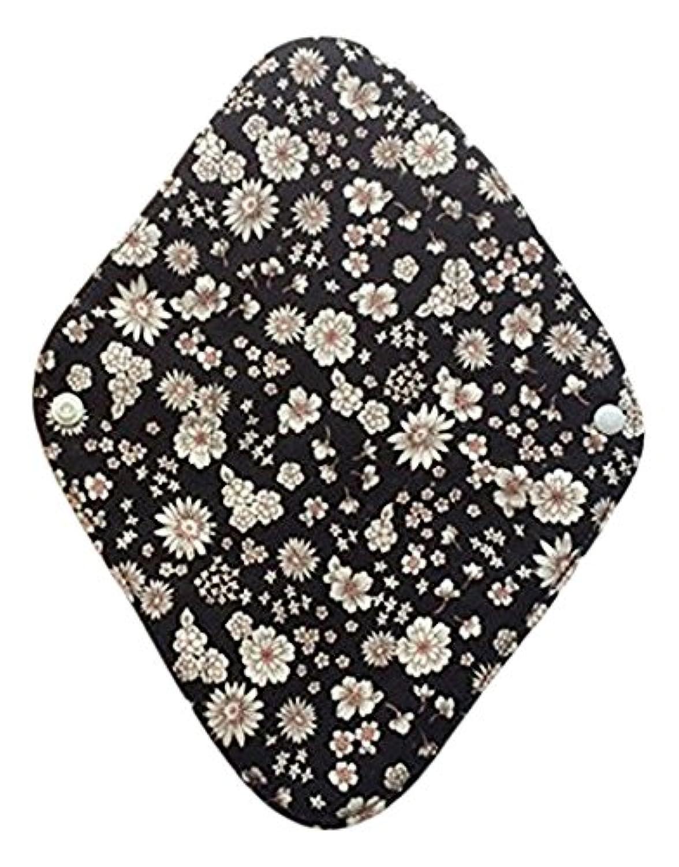 サスペンドやむを得ないブラインド華布のオーガニックコットンの布ナプキンホルダー (約17×約23×約0.3cm) ボタニカルブラック