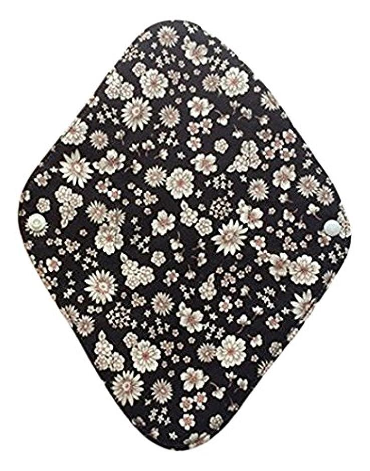 ケイ素トチの実の木恩赦華布のオーガニックコットンの布ナプキンホルダー (約17×約23×約0.3cm) ボタニカルブラック