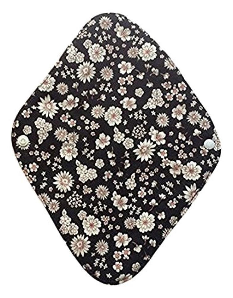 熱意電圧ブルーベル華布のオーガニックコットンの布ナプキンホルダー (約17×約23×約0.3cm) ボタニカルブラック