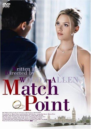 マッチポイント 初回限定版 (特別ブックレット付) [DVD]の詳細を見る