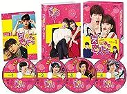 欠點ある戀人たち DVD-SET1