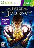 「Fable The Journey」の画像