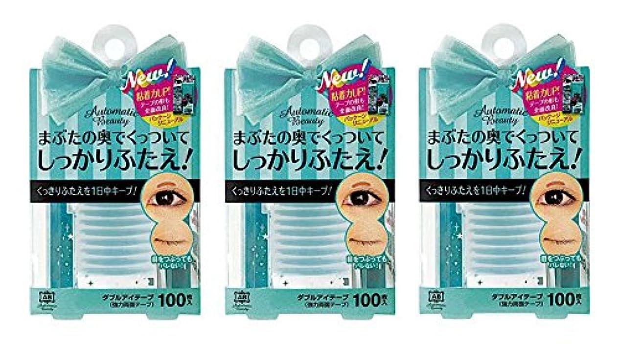 露骨な名門慎重AB オートマティックビューティ ダブルアイテープ (二重形成両面テープ) スティック付き AB-OP2 3個セット
