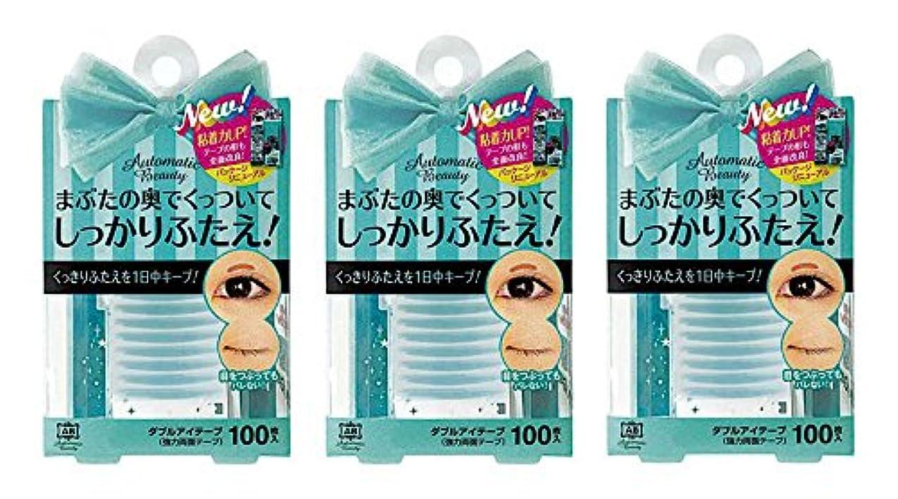 かんがい興味文法AB オートマティックビューティ ダブルアイテープ (二重形成両面テープ) スティック付き AB-OP2 3個セット