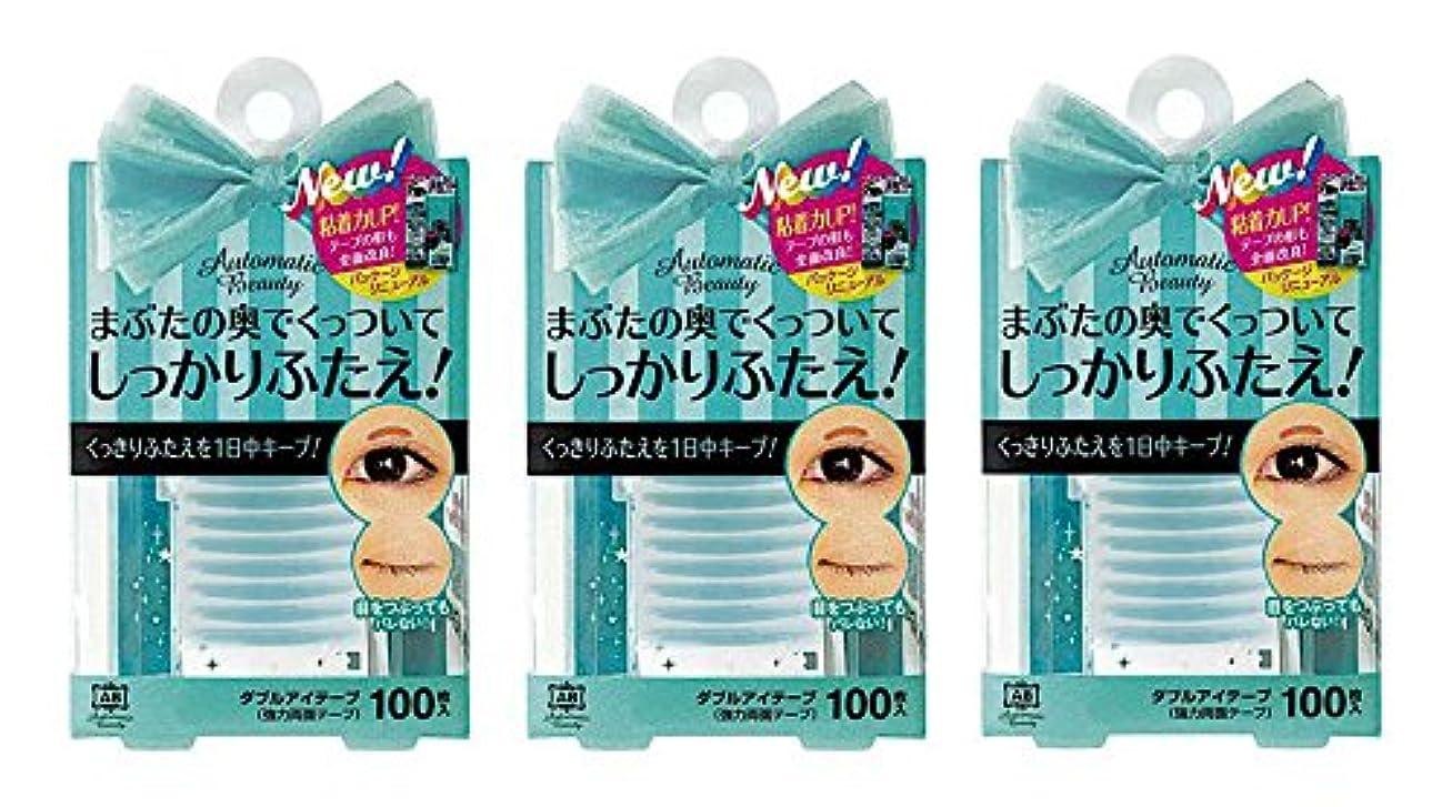 狭い魅惑的な愛情深いAB オートマティックビューティ ダブルアイテープ (二重形成両面テープ) スティック付き AB-OP2 3個セット