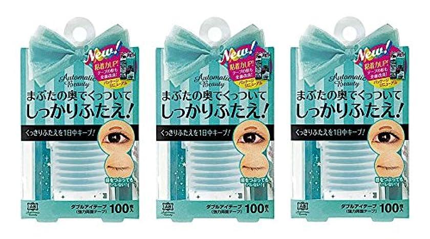 マングルダイヤモンドほぼAB オートマティックビューティ ダブルアイテープ (二重形成両面テープ) スティック付き AB-OP2 3個セット