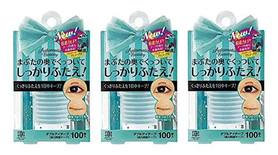 アブセイヒロイン不安AB オートマティックビューティ ダブルアイテープ (二重形成両面テープ) スティック付き AB-OP2 3個セット
