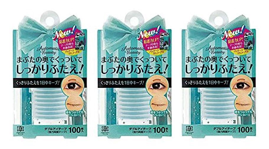 杭プロポーショナルミットAB オートマティックビューティ ダブルアイテープ (二重形成両面テープ) スティック付き AB-OP2 3個セット