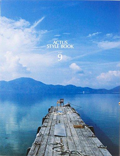 123人の家 vol 1.5 + ACTUS STYLE BOOK vol.9