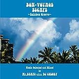 BON-VOYAGE ESCAPE -Rainbow Groove- 画像