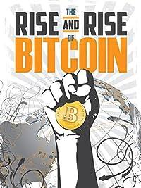 ビットコイン 夢と未来 動画