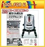 マキタ 屋内・屋外兼用墨出し器 SK23P