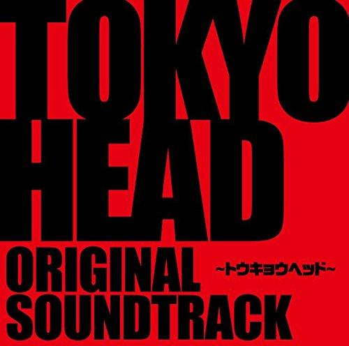 舞台『TOKYOHEAD〜トウキョウヘッド〜』