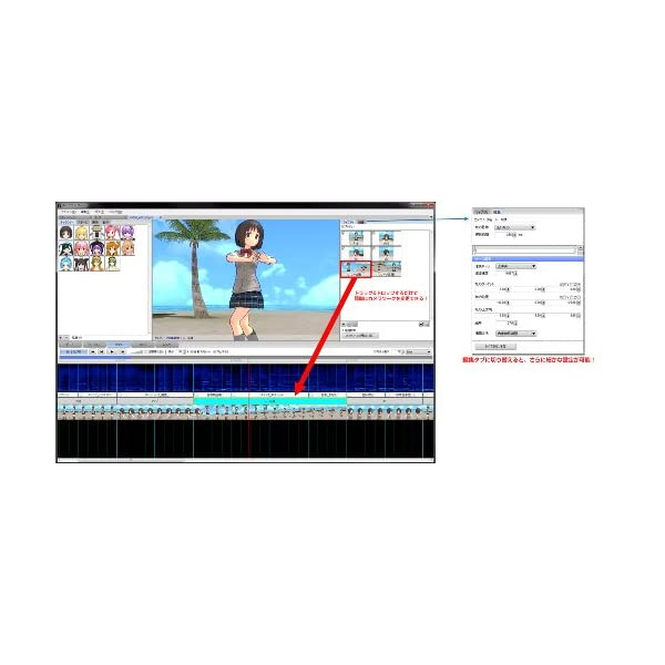 AHS PV(ミュージックビデオ) 作成ソフト...の紹介画像5