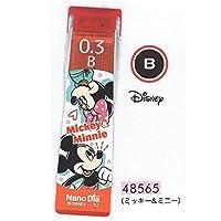 ディズニー / 三菱鉛筆 Nano Dia シャーペン 替え芯 0.3mm 日本製 (B 48565 ミッキー&ミニー)
