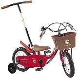 People(ピープル) いきなり自転車 12インチ かじとり式 [サイレント補助輪] ガーネット YG269