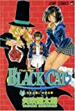 Black Cat, Vol. 3: What the Living Can Do (English Edition)