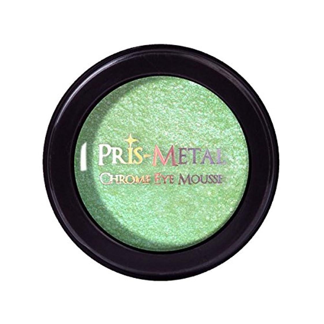 サンプルうめき突き出すJ. CAT BEAUTY Pris-Metal Chrome Eye Mousse - Pixie Dust (並行輸入品)