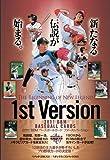 BBM 2011 ベースボールカード 1stバージョン BOX