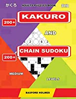 Adults puzzles book. 200 Kakuro and 200 Chain Sudoku. Medium levels.: This is fitness for brains. (Kakuro and Chain Sudoku)